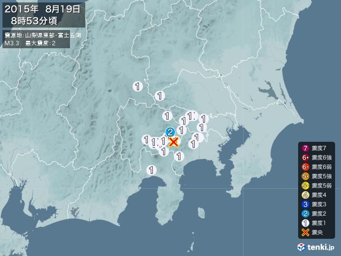 地震情報(2015年08月19日08時53分発生)