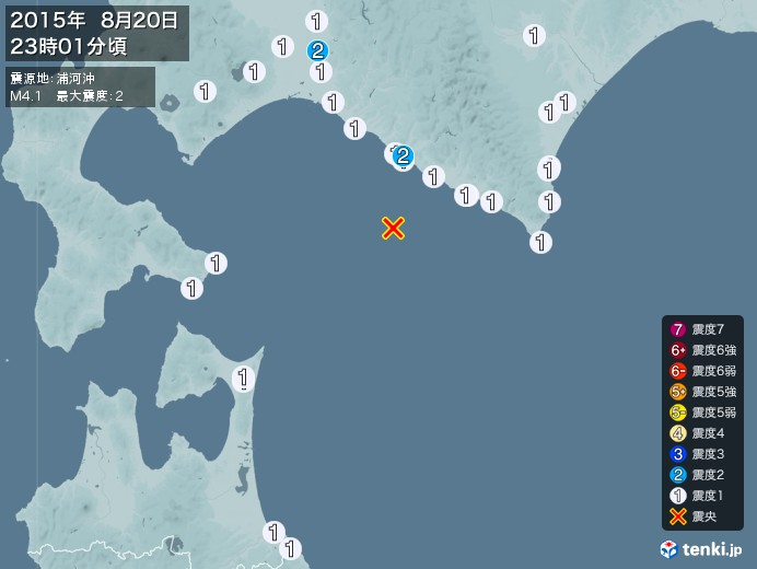 地震情報(2015年08月20日23時01分発生)