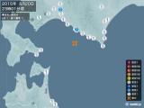 2015年08月20日23時01分頃発生した地震