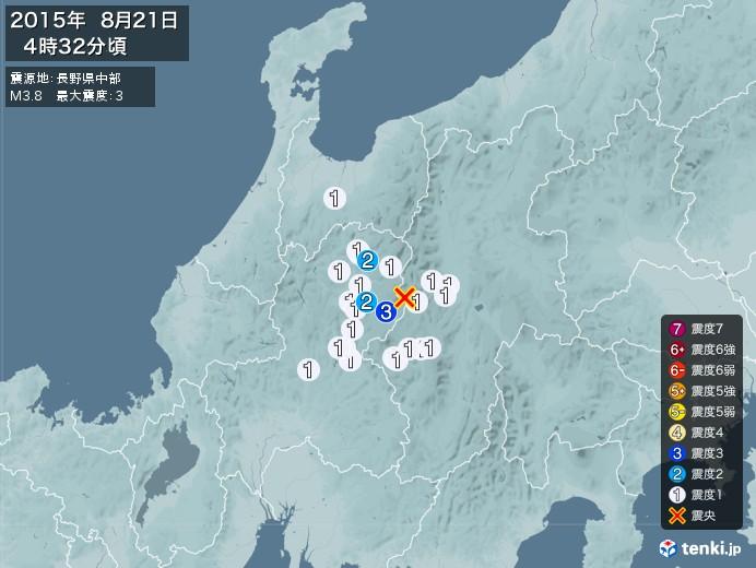 地震情報(2015年08月21日04時32分発生)