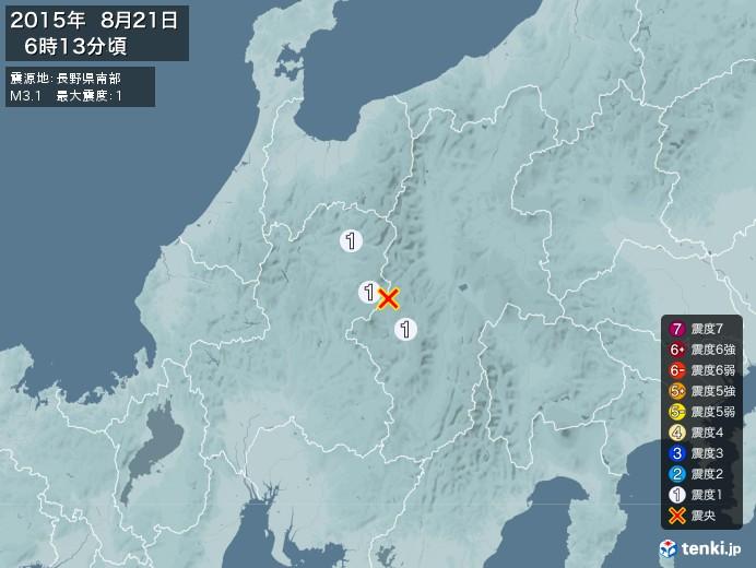 地震情報(2015年08月21日06時13分発生)