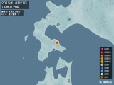 2015年08月21日14時01分頃発生した地震