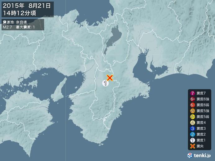 地震情報(2015年08月21日14時12分発生)