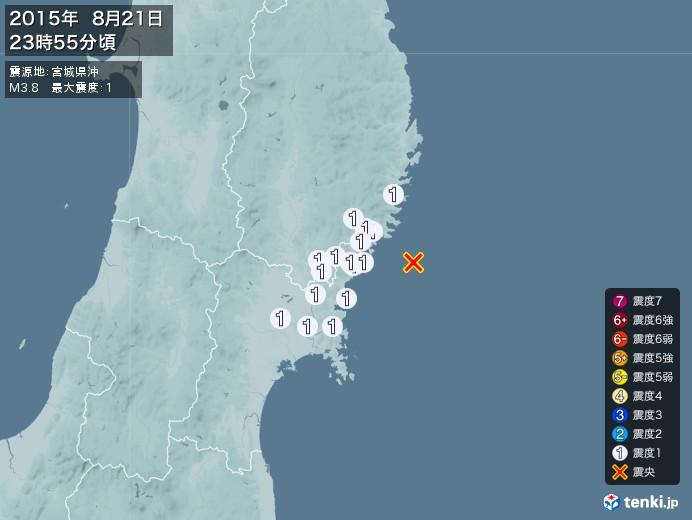 地震情報(2015年08月21日23時55分発生)