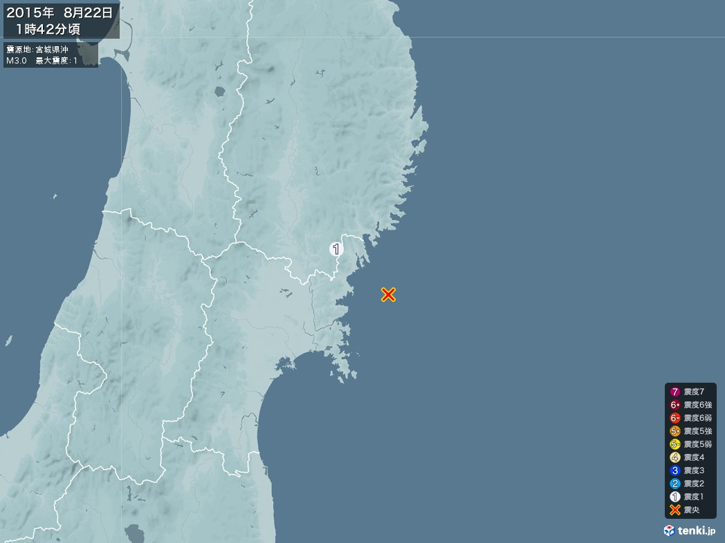 地震情報 2015年08月22日 01時42分頃発生 最大震度:1 震源地:宮城県沖(拡大画像)