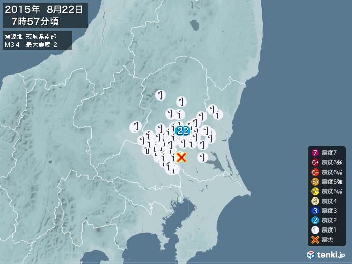 地震情報(2015年08月22日07時57分発生)