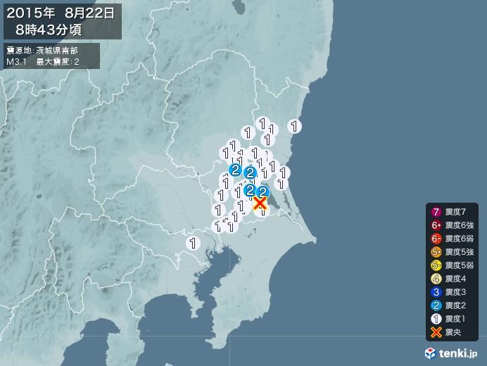 地震情報(2015年08月22日08時43分発生)
