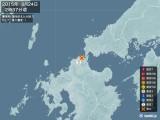2015年08月24日02時37分頃発生した地震