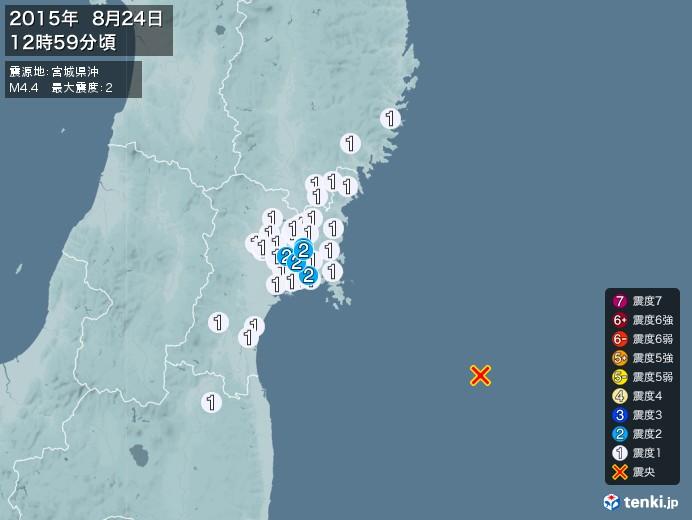 地震情報(2015年08月24日12時59分発生)
