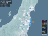 2015年08月24日14時49分頃発生した地震