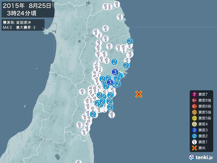 地震情報(2015年08月25日03時24分発生)