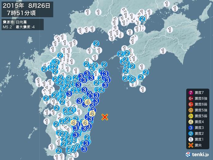 地震情報(2015年08月26日07時51分発生)