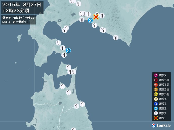 地震情報(2015年08月27日12時23分発生)