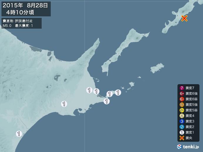 地震情報(2015年08月28日04時10分発生)