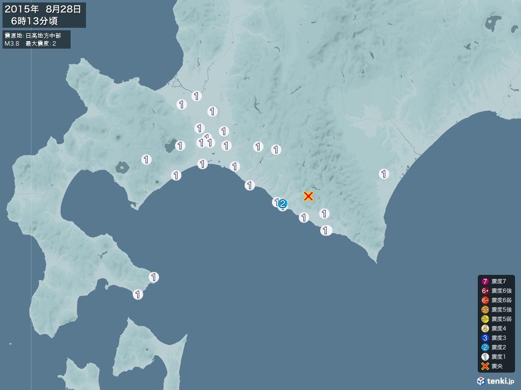 地震情報 2015年08月28日 06時13分頃発生 最大震度:2 震源地:日高地方中部(拡大画像)