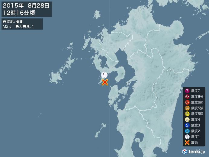地震情報(2015年08月28日12時16分発生)