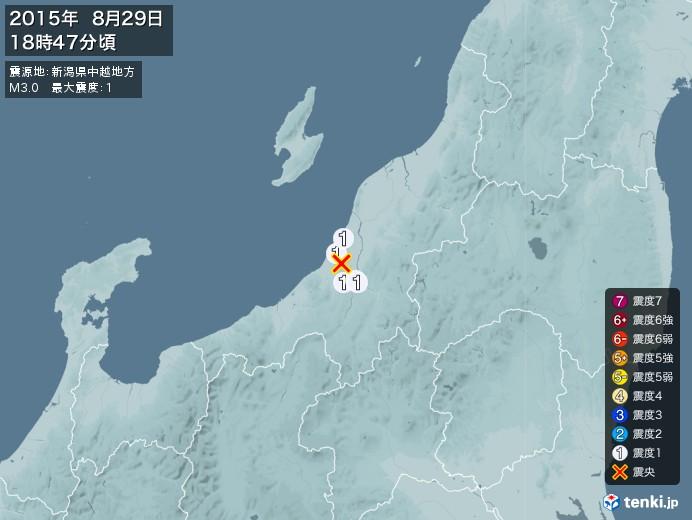 地震情報(2015年08月29日18時47分発生)