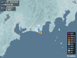 2015年08月29日22時05分頃発生した地震
