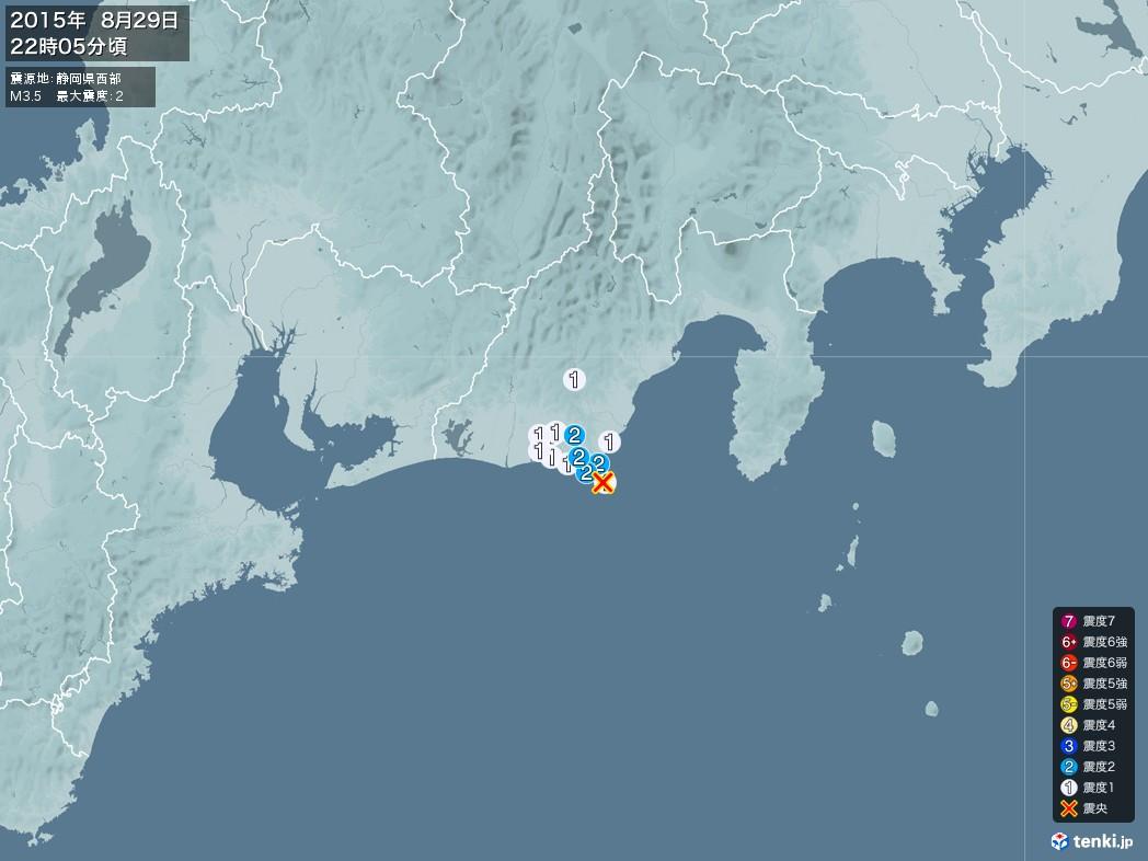 地震情報 2015年08月29日 22時05分頃発生 最大震度:2 震源地:静岡県西部(拡大画像)