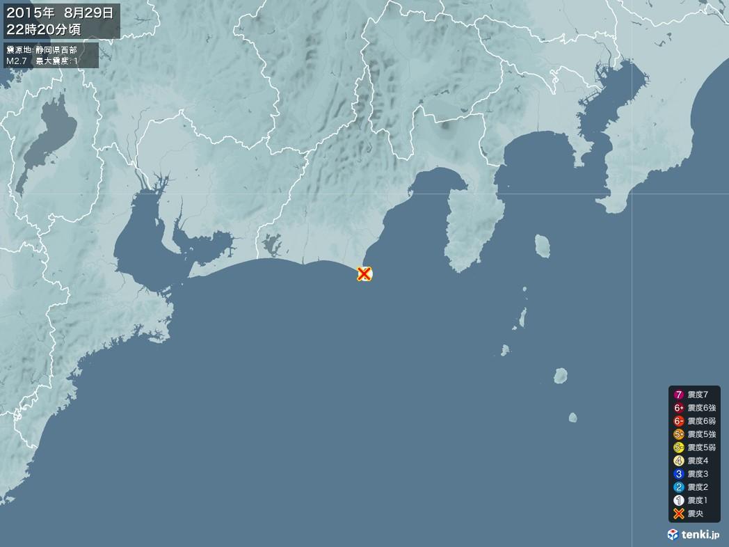 地震情報 2015年08月29日 22時20分頃発生 最大震度:1 震源地:静岡県西部(拡大画像)