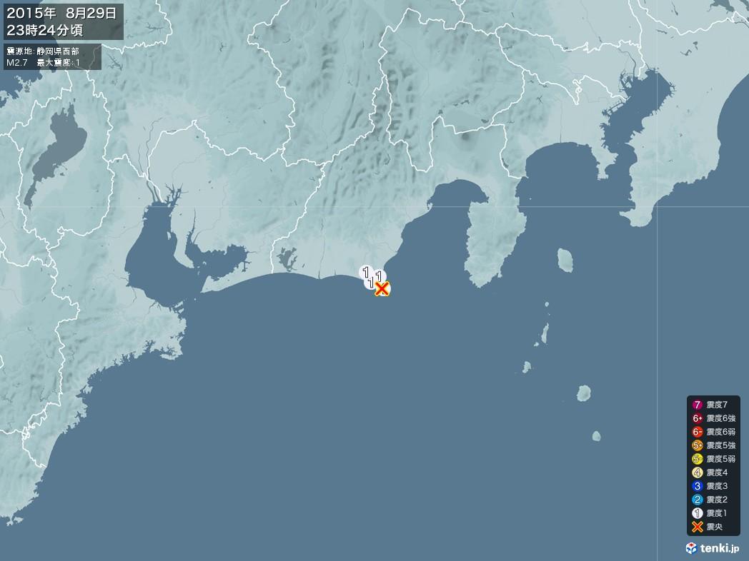 地震情報 2015年08月29日 23時24分頃発生 最大震度:1 震源地:静岡県西部(拡大画像)