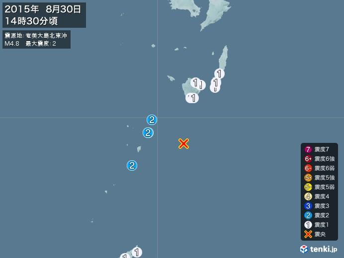 地震情報(2015年08月30日14時30分発生)