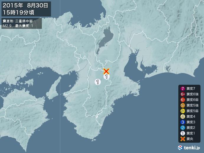 地震情報(2015年08月30日15時19分発生)