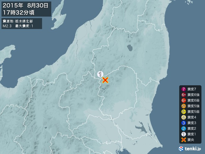 地震情報(2015年08月30日17時32分発生)
