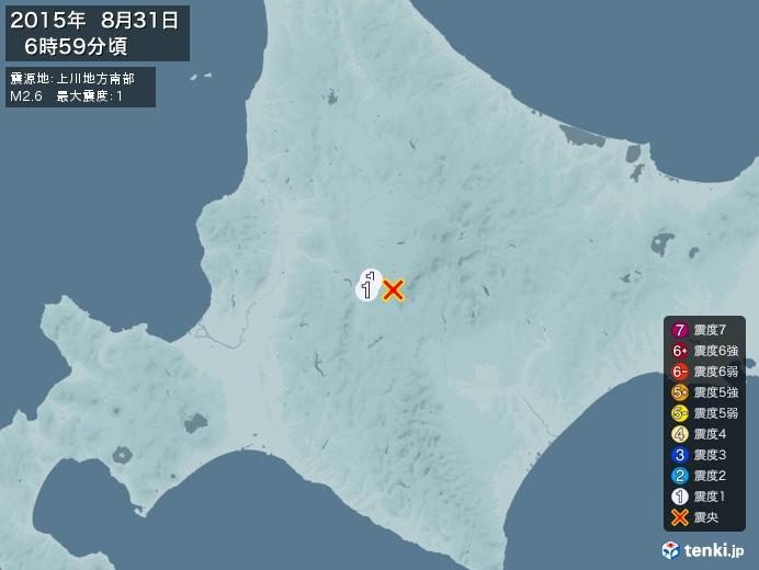地震情報(2015年08月31日06時59分発生)