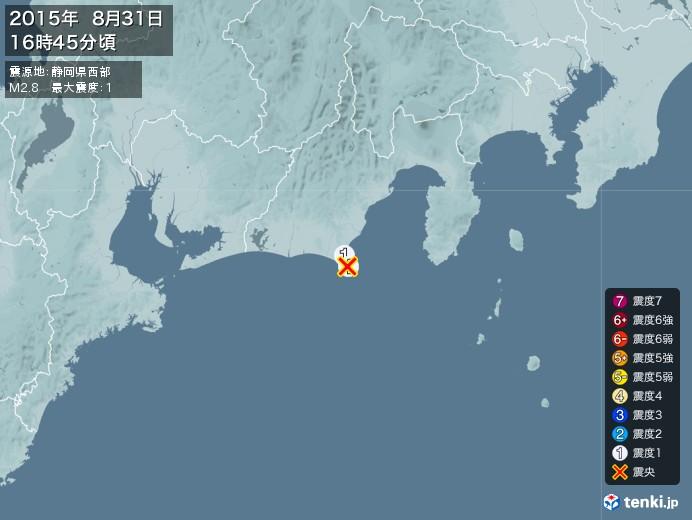地震情報(2015年08月31日16時45分発生)