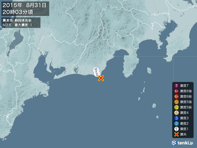 地震情報(2015年08月31日20時03分発生)