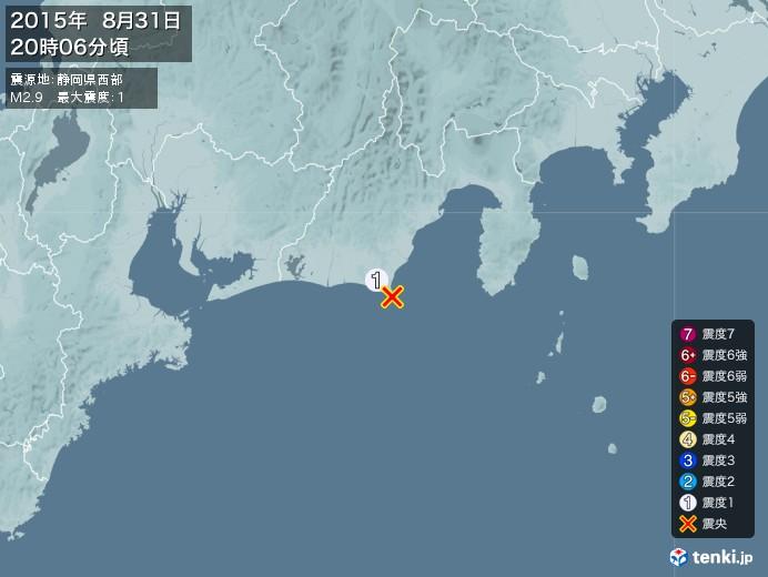 地震情報(2015年08月31日20時06分発生)