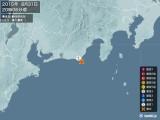 2015年08月31日20時06分頃発生した地震