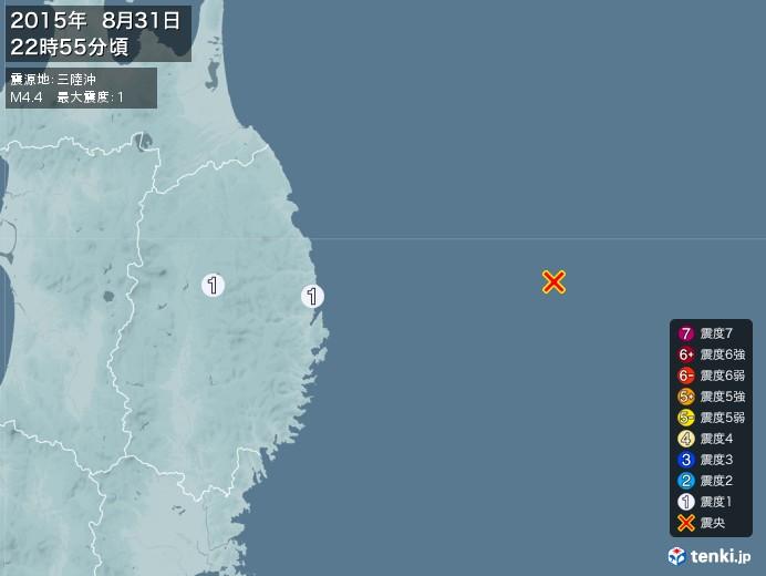 地震情報(2015年08月31日22時55分発生)