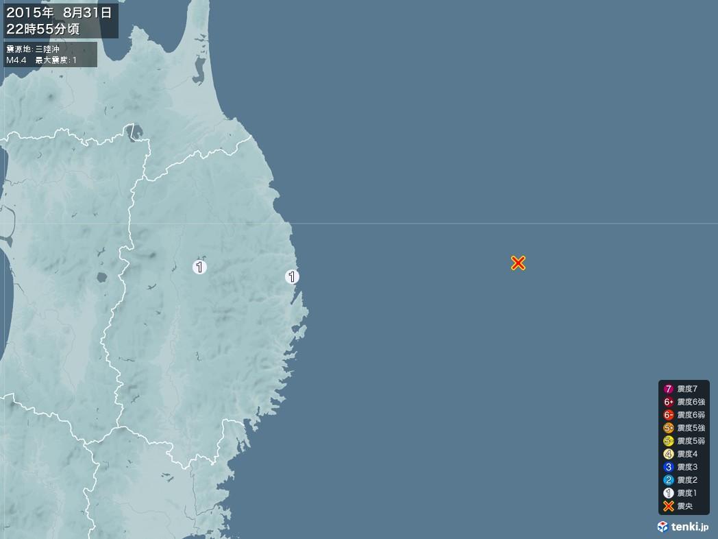 地震情報 2015年08月31日 22時55分頃発生 最大震度:1 震源地:三陸沖(拡大画像)