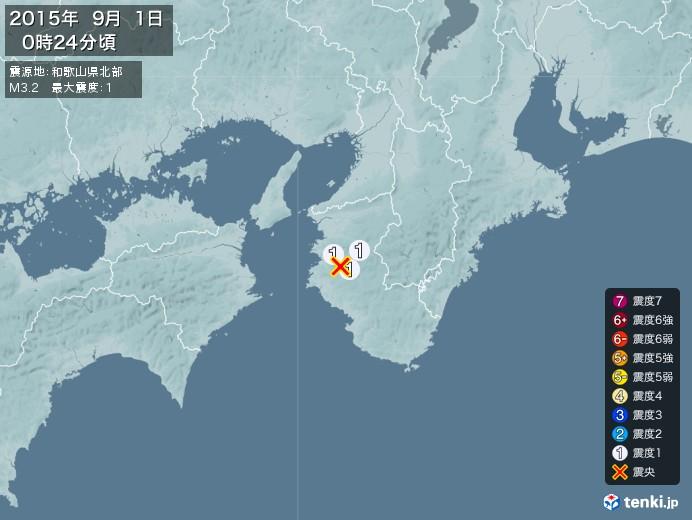 地震情報(2015年09月01日00時24分発生)