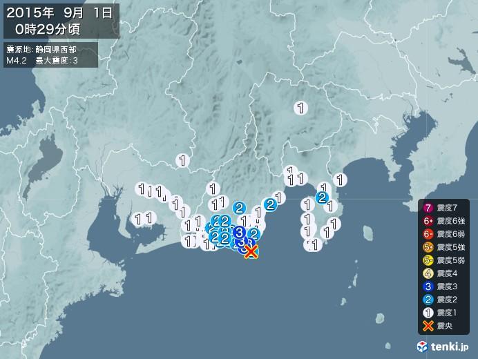 地震情報(2015年09月01日00時29分発生)