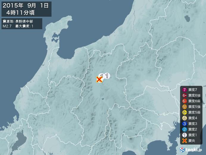 地震情報(2015年09月01日04時11分発生)