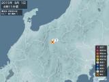 2015年09月01日04時11分頃発生した地震