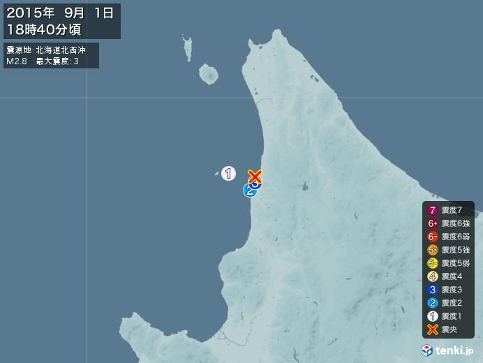 地震情報(2015年09月01日18時40分発生)