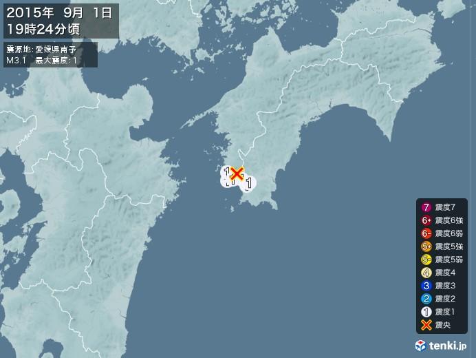 地震情報(2015年09月01日19時24分発生)