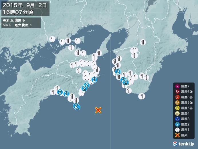 地震情報(2015年09月02日16時07分発生)