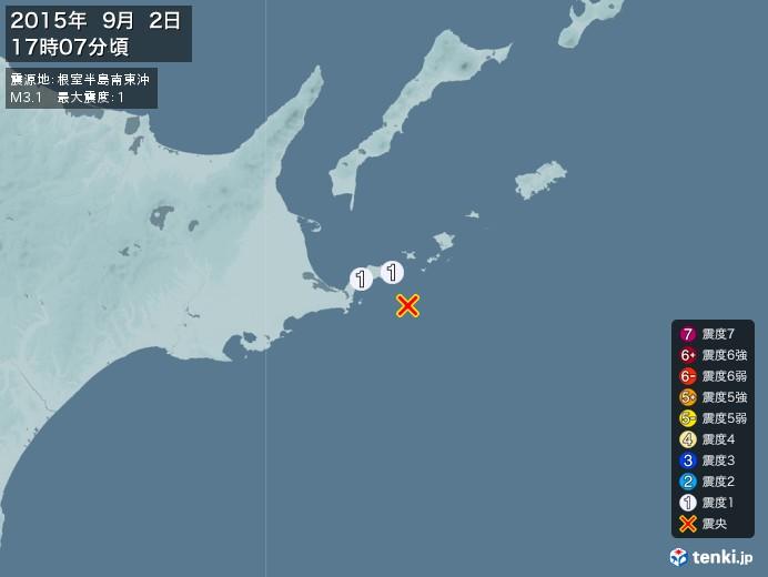 地震情報(2015年09月02日17時07分発生)
