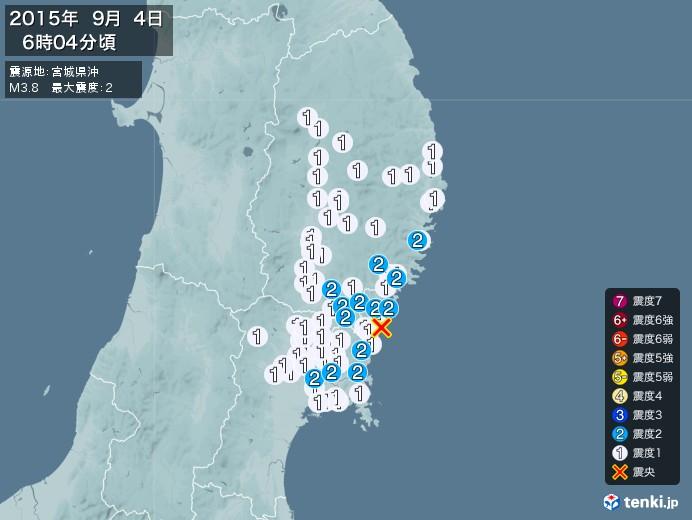 地震情報(2015年09月04日06時04分発生)