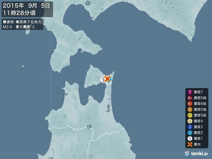 地震情報(2015年09月05日11時28分発生)