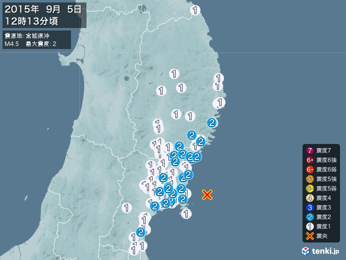 地震情報(2015年09月05日12時13分発生)