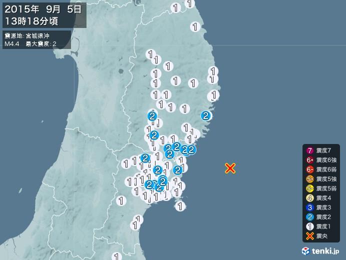 地震情報(2015年09月05日13時18分発生)