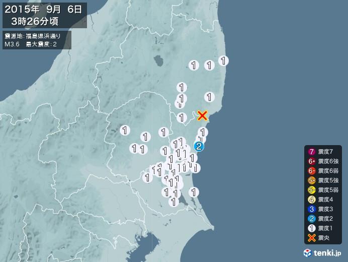 地震情報(2015年09月06日03時26分発生)