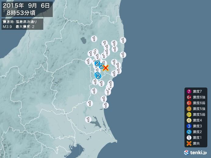 地震情報(2015年09月06日08時53分発生)