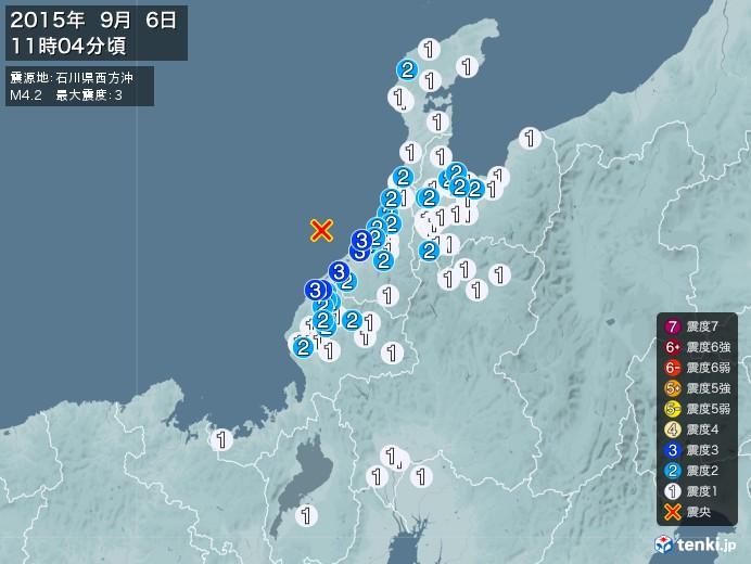 地震情報(2015年09月06日11時04分発生)